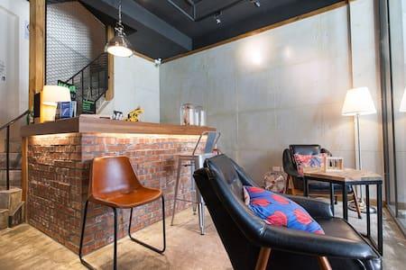 W+225 GuestHouse 輕工業旅行小旅店-M房型 - Társasház