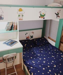 Cozy room with cute dog科技园萌宠之家 - Wohnung