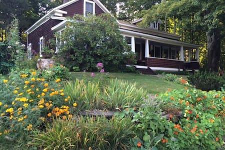 Catskills Hideaway, Wildflower Farm - Fleischmanns - Apartment