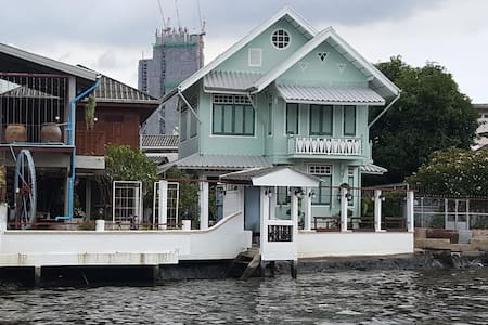 family river front room in colonial house Nr BTS - Bangkok - Bed & Breakfast