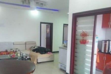 独立房子 - Jiujiang Shi - Appartamento