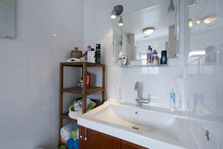 Charming room in Sappemeer! - Sappemeer - House