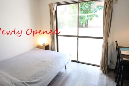 Budget Studio Close to Shinjuku - Byt