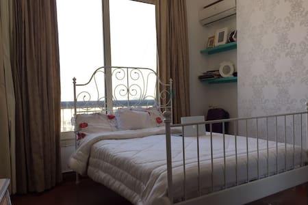 Tazi's Place - Apartment