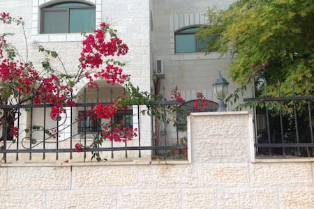 JERICH0 15 minutes to Dead Sea.3minuts2 CITYCenter - Jerusalem - Appartement