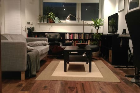 Luxury Shoreditch One Bed - Apartment