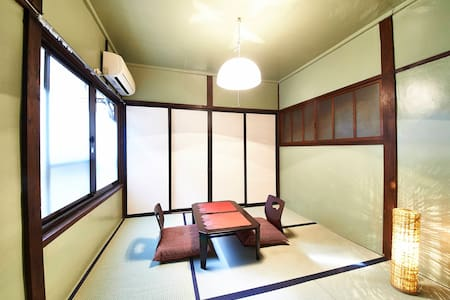 ☆12☆Kyoto Kiyomizu Guest House Private room for 2p - Daire