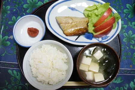 A real japanese experience, 15 minu - Huis