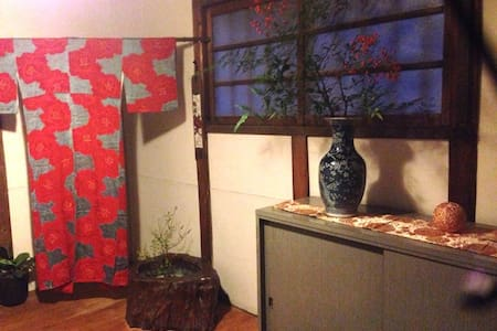 新幹線駅徒歩2分 a 2-minute walk from Shinkansen station - Mihara-shi - House