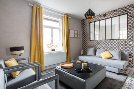 Appartement cosy et calme - Hem - Casa