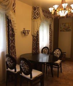 Комфортабельное жилье в Сочи - Wohnung