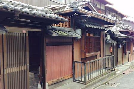 Near Fushimiinari for girls only no man! 女性専用個室です! - Fushimi-ku, Kyōto-shi - Rumah
