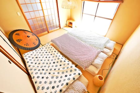 Comfortable Typical Japanese Room:) - Apartment
