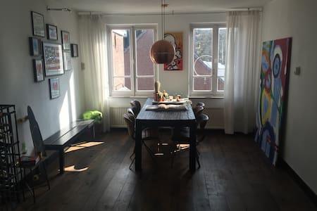 Sfeervol appartement hartje centrum - 's-Hertogenbosch - Apartment