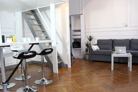 Studio cosy de 37m2•100m Gare• - Apartment