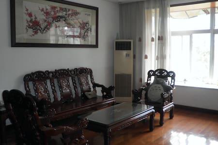 性价比高的小而全舒适房 - Wuhan
