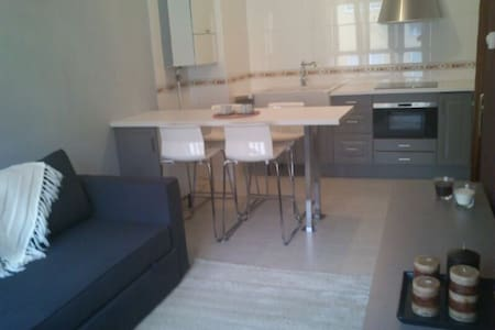Cozy apartment near Santiago (Finisterre way) - Condominium