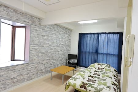 すすきの・大通公園徒歩圏内!RoyalHeights8.8 / single - Chuo Ward, Sapporo - Apartment