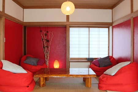 那須NASU BEAUTIFUL MODERN TRADITIONAL - Nasushiobara-shi - House