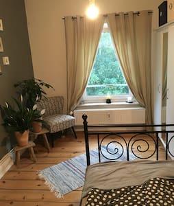 Gemütliches Zimmer im Herzen von Hamburg - Hamburg - Apartment