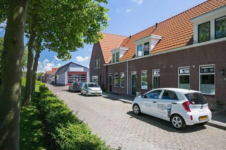 Heerlijk huisje voor vakantie op Noord- beveland - Wissenkerke - Haus