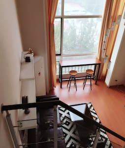 奥城水上天塔旁-美式复古LOFT复式观景公寓酒店 - Leilighet