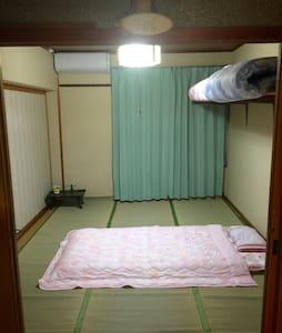 滋贺县近京都kyoto大阪osaka奈良限时优惠单间近车站100米内 - Hus