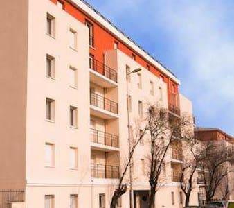 Idéal pour Paris et sa région - Cachan - Apartamento