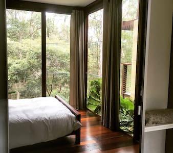 The Fern Room Guest Room Gold Coast - Jordhytte