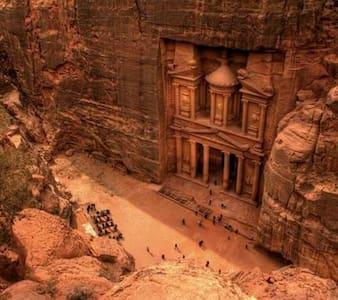 Petra Bedouin House 1 - Casa