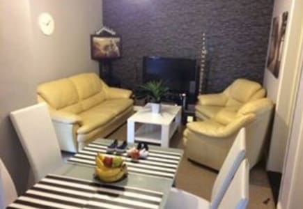 Hi Everyone i have one single room. - Portsmouth - Huis