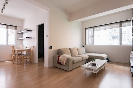 Entire Apt near Soho! - Apartment