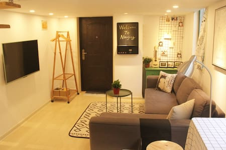 Cozy lovely loft  300 meters to Confucius Temple - Wohnung