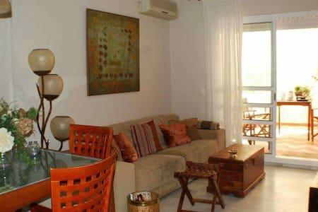 Acogedor  apartamento centro playa - Sanlucar de barrameda