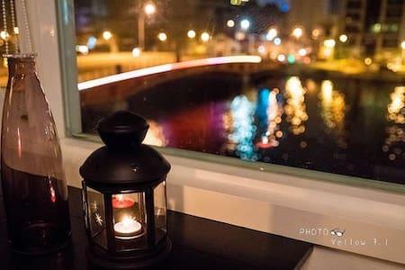 美萊茵-北歐河岸景觀2人WiFi車位【台南。運河】浴廁、洗衣機、廚房 - West Central District
