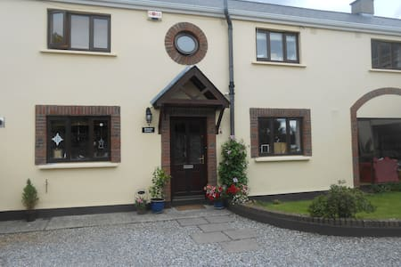 Secluded tranquil family home - Dublin - Hus