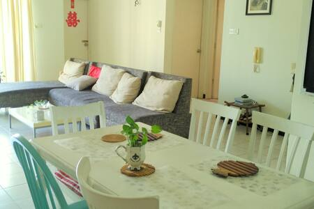 Cosy Oasis in the city ! - Apartment