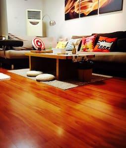 毗邻国贸CBD日式简约风格 - Beijing - Appartement