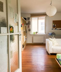 Beautiful Big Room in Munich - Apartamento