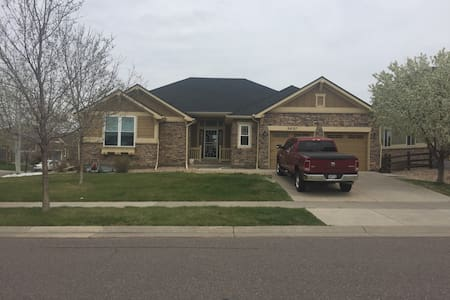 Great home in a Terrific Area - Aurora