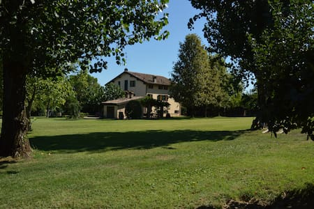 Charming rooms in a private and secluded estate - Reggio nell'Emilia - Villa