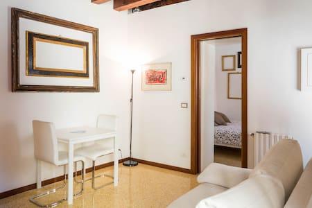 San Marco appartamento - Venedig