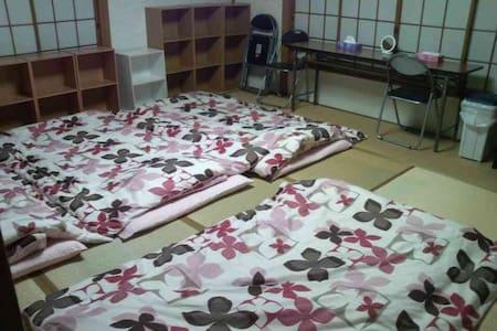 Room203 Japanese tatami room Reasonable price - Taitō-ku - Hus