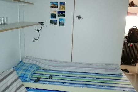 Cozy single room, close to Metro 6. - Monaco - Appartamento