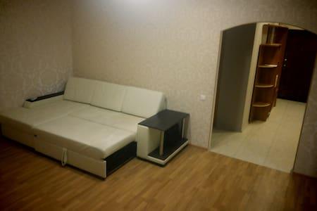 Квартира для двоих по цене хостела! - Lyubertsy - Lejlighed