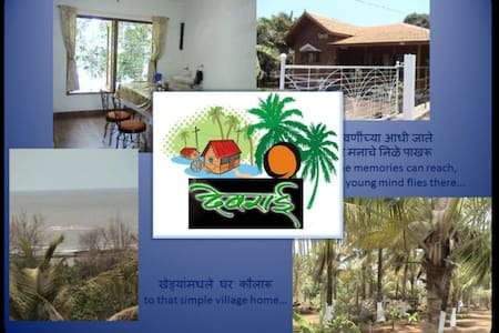 Devrai Cottages near Kashid beach - Bed & Breakfast