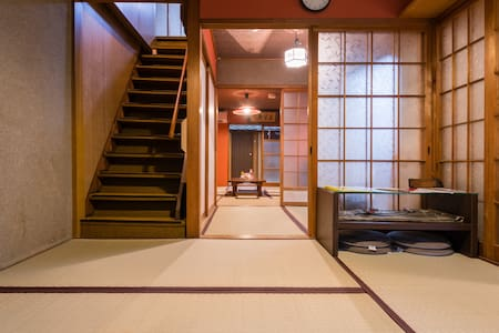 Tofukuji 3min. to Fushimi Inari Kyoto - House