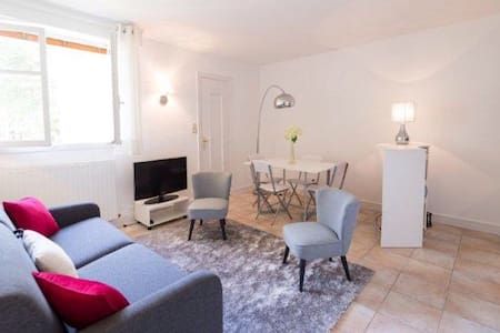 Appartement, centre ville, au calme - Appartamento