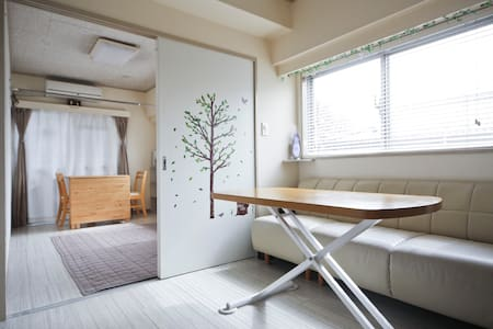 Great Location in Tokyo, Free WiFi - Daire