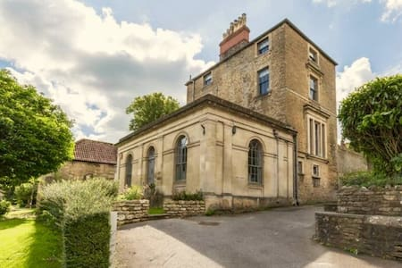 The Coach House, Argyll House, Frome - Hus